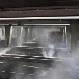 adiabate-kühlung-rückkühler